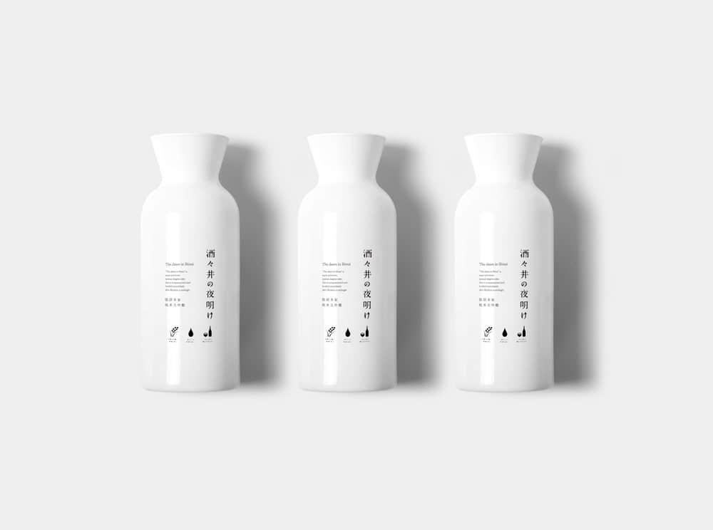 日式清酒酒瓶包装效果图透明玻璃杯样机PSD智能贴图