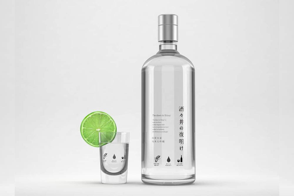 洋酒玻璃瓶包装效果图威士忌瓶样机伏特加酒瓶效果图透明酒瓶PSD智能贴图
