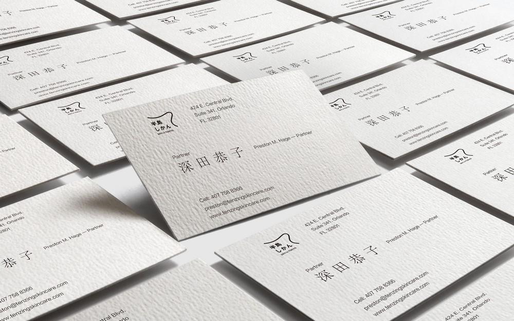 日系极简名片设计效果图高档名片设计贴图细腻质感样机素材