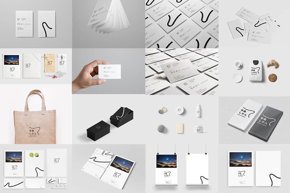 日本极简企业视觉形象VIS全套效果图极简VI设计样机素材