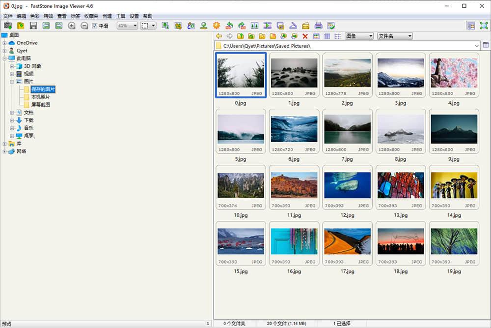 Faststone ImageViewer官方中文版摄影师设计师都超爱Windows最好用图片浏览器相册管理工具