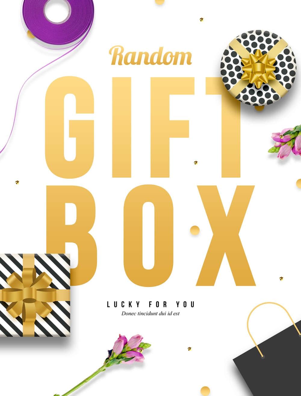 白金风格礼物盒假日惊喜促销海报