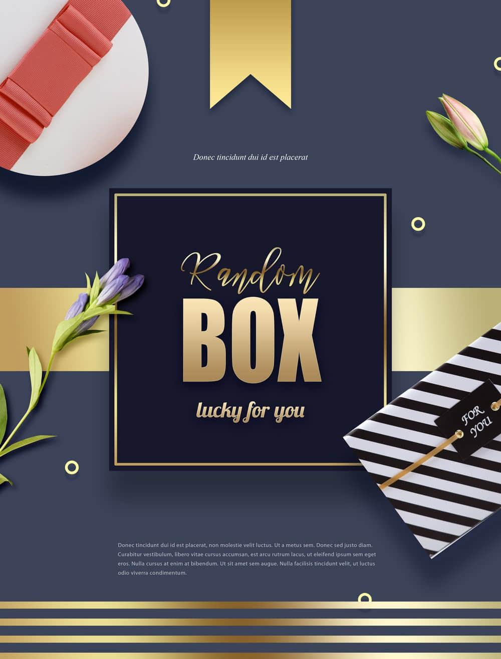 促销海报惊喜礼物盒奖品礼品节假日促销海报