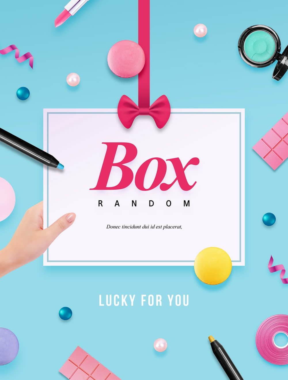 促销卡片礼品惊喜节假日礼物美妆促销海报