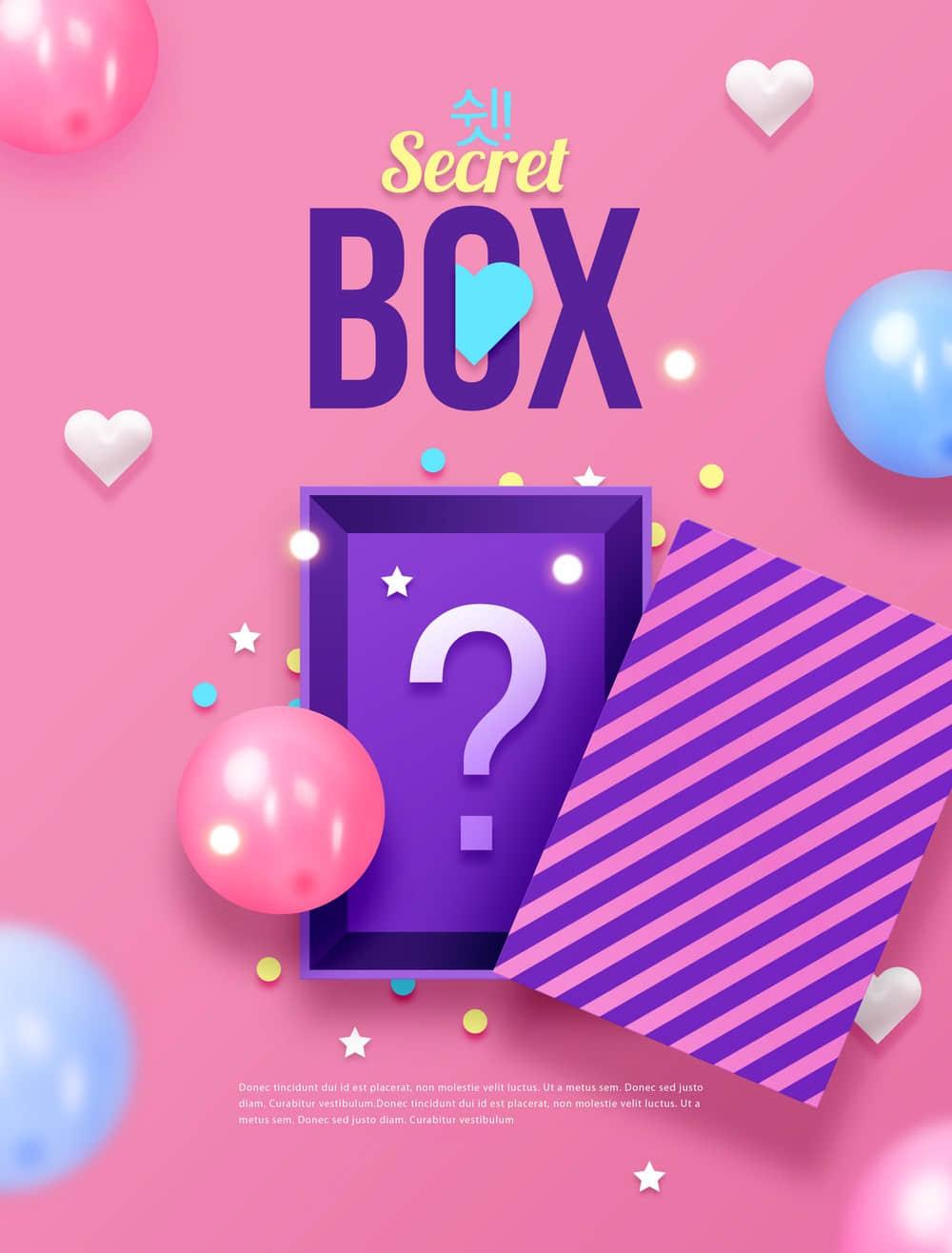 粉红色惊喜盒子情人节促销海报